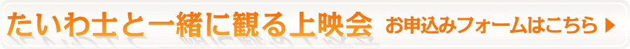 site_banner_from